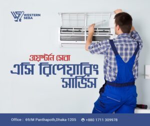 AC cleaning Services western sheba